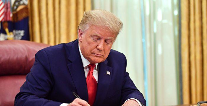 特朗普签署纾困和支出法案大会,以关注选民欺诈救援法| 第230条