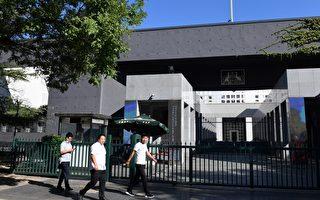 中共渗透澳驻华领馆 招聘机构疑为间谍组织