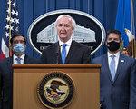 副司法部長接替巴爾 主管外國勢力影響美大選