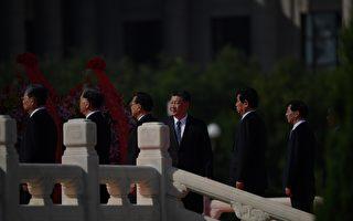 鍾原:中共政治局常委會議新年透隱憂