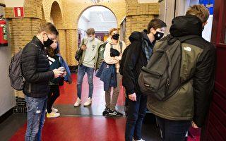荷蘭疫情波動起伏 青少年感染率攀升惹人擔憂
