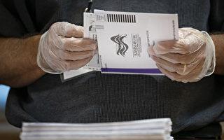 联邦参议员乔州决选 收到近百万邮寄选票请求