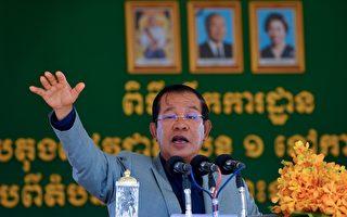 美对柬埔寨援助有条件:抵制中共渗透