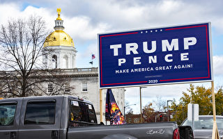 2020大选后 共和党州议员领先席次提升67%