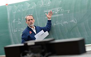 梅西大学削减课程 近百名教授面临解聘