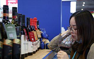 英国超市现伪造澳洲红酒 专家:多自中国来