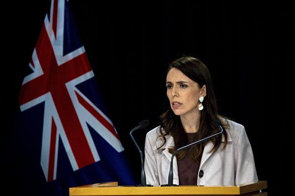 新西兰总理阿德恩(Jacinda Ardern)