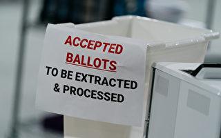 乔州官员曾警告各县 不得公开投票软件数据