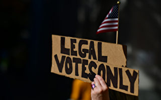 大选之后 宾州数据库加加减减藏玄机