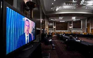 麻州加入47州起诉脸书垄断