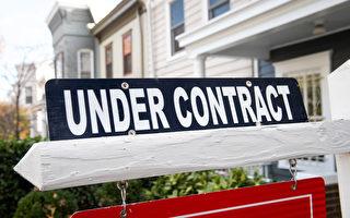 利率低 通勤少  新泽西人购房热情高