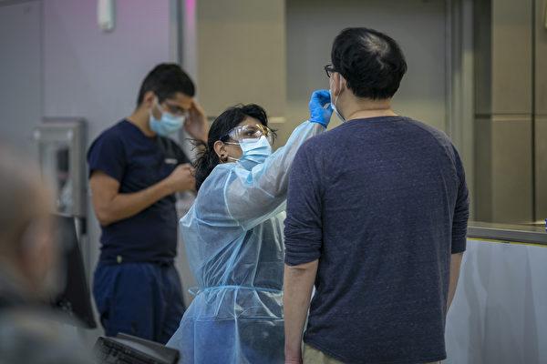 聖荷西國際機場 提供飛行前中共病毒檢測