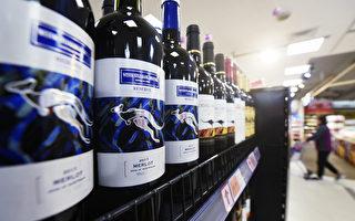 """纽国会议员推澳洲葡萄酒 批中共""""强制外交"""""""