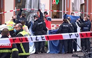 德国男子驾车蓄意撞人 5死包含一新生儿