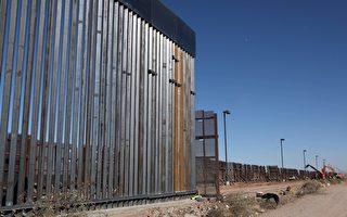 拜登冻结边境墙资金 41议员要求总审计长评估