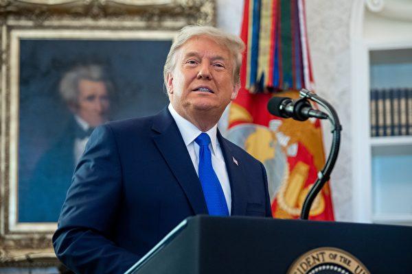 川普白宫会见多名挑战选举人票众议员