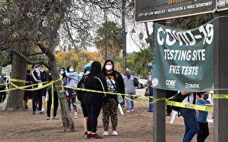 全美染疫死亡人数创新高 加州疫情依旧严峻