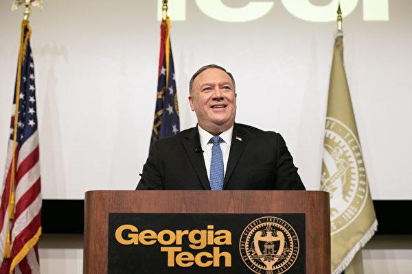 蓬佩奧在喬治亞理工就中共挑戰演講全文