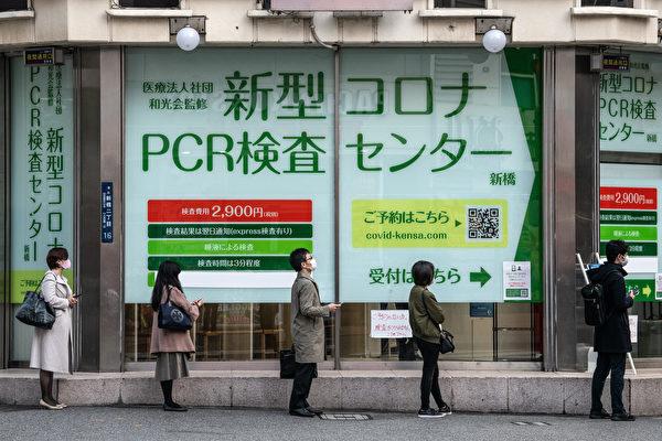 组图:东京10日新增602确诊 创单日新高纪录
