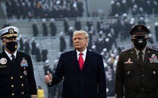 分析:川普是否实施行政令对抗外国干预选举