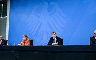 防疫升級 德國實施最嚴「硬封鎖」措施