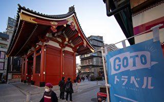 組圖:日本疫情嚴峻 東京都新增確診逾800例