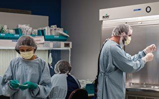 旧金山前线医护 首批施打COVID-19疫苗