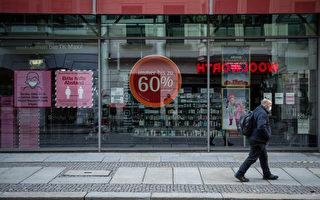 德最大行業協會:跟中國做生意不能迴避人權