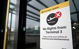 州長庫默要求 英國飛往紐約航班須先檢測