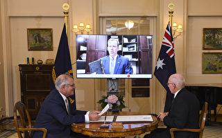 澳洲擬與印度簽自貿協議 抵禦中共經濟報復