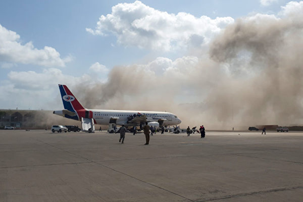 也门新阁员专机刚降落 机场发生爆炸巨响
