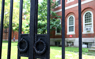 華商賄賂哈佛擊劍教練 兩人遭起訴
