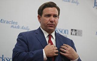 記者要佛州州長承認拜登當選 遭到拒絕