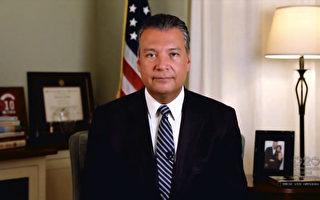 國會議員質疑加州州務卿填補參議員
