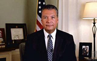 州议员致信国会:贺锦丽参议员替补者无资格