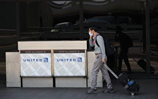 湾区外民众赴旧金山 须强制隔离10天