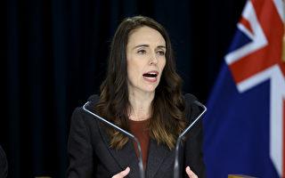 纽总理对中共攻击澳军人的虚假贴文表关注