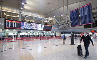 國際旅客將至 維州實施酒店隔離新系統