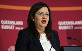 昆士蘭州對紐人開放 澳新尚不能自由通行