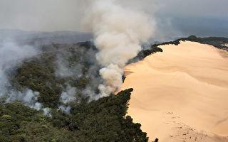 山火逼近弗雷泽岛小镇 居民被告知立即撤离