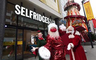 圣诞前英国商店可以24小时营业