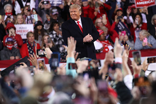 田雲:川普總統喬治亞州演講震撼人心