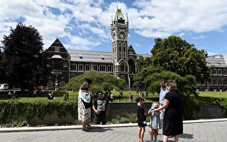 奧塔哥大學因安全威脅推遲兩場畢業典禮