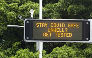 悉尼北海灘病例增至90 聖誕節限制週三公布