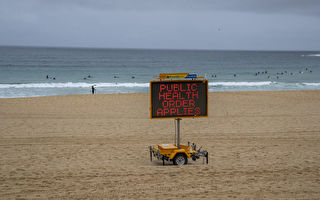 悉尼北海滩疫情 更多公共场所被列入热点
