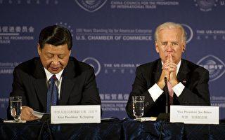 杨威:形势大不妙 中共外交部又蔫了