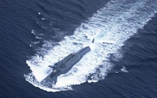 中共9月起實施海上安全新規 專家解讀