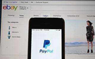 PayPal将对英国不活跃账户收费 如何避免?