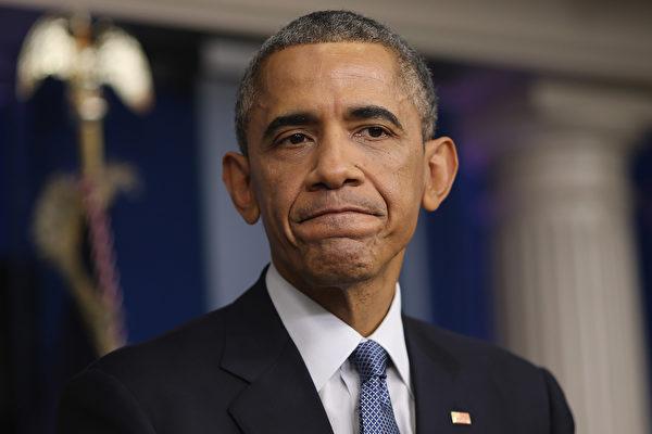 参议院报告:奥巴马政府曾资助恐怖组织
