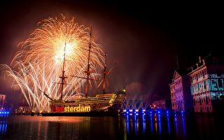 荷兰政府颁布烟花禁令 违者罚款并留下犯罪纪录